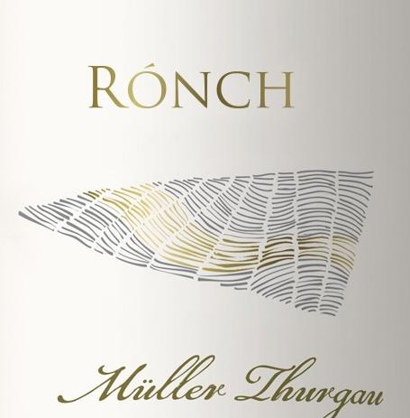 """Premiato il Müller Thurgau """"Ronch"""" Trentino D.O.C. 2015 della Concilio"""