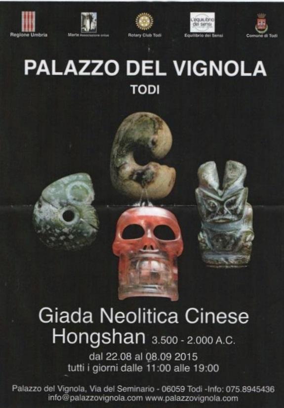 Giade, agate e vetri scolpiti di Hongshan (3500-2000 a.c.) - la Mostra a Palazzo del Vignola