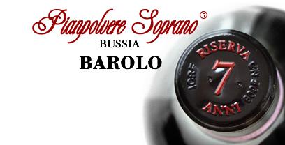 Barolo Pianpolvere Soprano