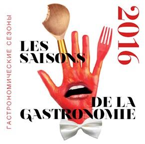 Le stagioni della Gastronomia Franco-Russa a Monaco