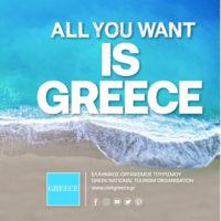 """Grecia, dal 14 Maggio riapre al turismo con lo slogan """"All you want is Greece"""""""