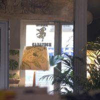 Vetrate ristorante San Giors Torino