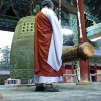 Corea del Sud, tra passato presente e futuro