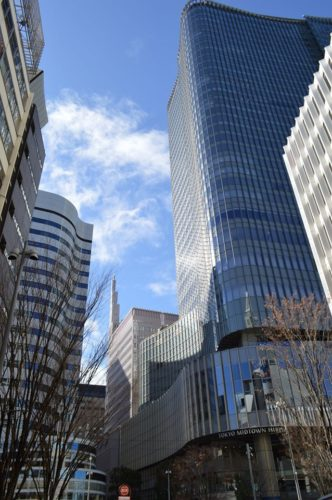 Tokyo grattacieli
