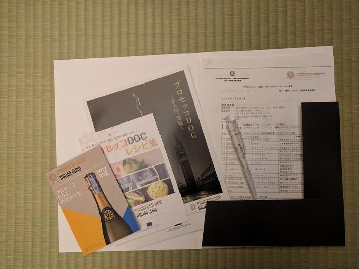 prosecco-appunti-giapponesi